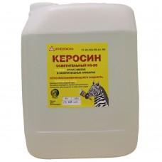 Керосин 10 литров осветительный для керосиновых обогревателей